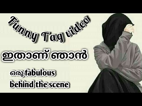 #malayalimombyhelna ക്യാമറയ്ക്ക് പിന്നിലുള്ള എന്നെ അറിയാം