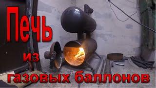 Печь из газовых баллонов теперь и в моем гараже. furnace of gas cylinders
