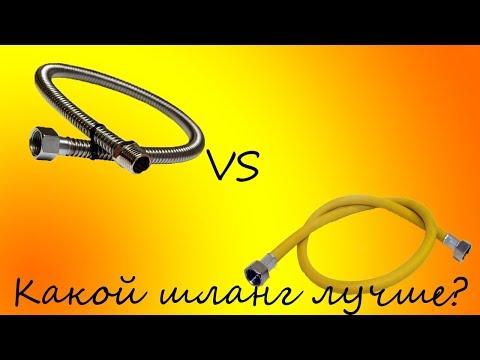 Обзор и сравнение шлангов ПВХ - резиновый или сильфонный?