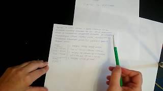 Задача.  1 способ. Вычисление объёмных  отношений газов