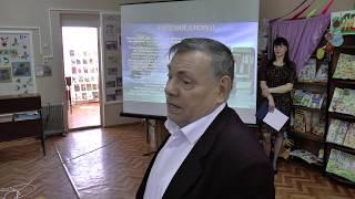 Василий Лаенко (г. Ставрополь) читает авторские стихи для детей в Кочубеевской библиотеке.