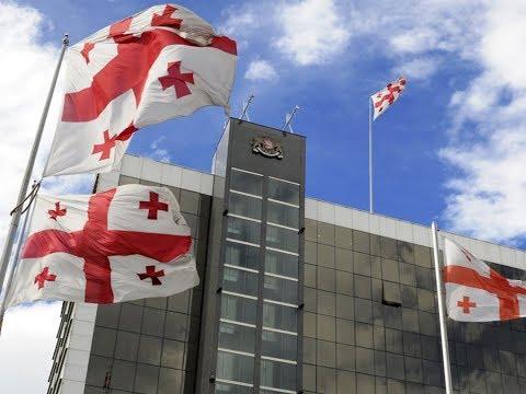 Расследование в связи с помилованием Зурабишвили осужденных начали в Грузии