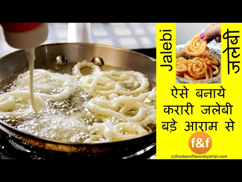 Jalebi Recipe | How to Make Instant Crispy Jalebi | Hindi Recipes - Indian sweets Recipes