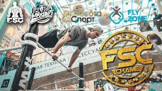 FSC CHAMP 2017 | WORKOUT KRASNODAR | STREET WORKOUT MOTIVATION | DANIELS LAIZANS
