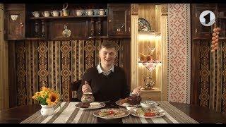 «Старый Бастион»: украинская кухня / Доброе утро, Приднестровье!