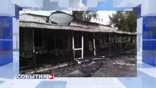 Около речного вокзала в Самаре горело кафе(, 2014-09-16T08:42:13.000Z)