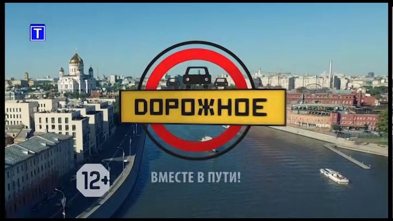 Новости украина мир последние
