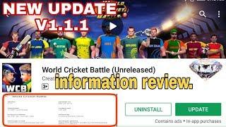 (WCB) WORLD CRICKET BATTLE. NEW UPDATE || {V1.1.1} || FULL REVIEW.