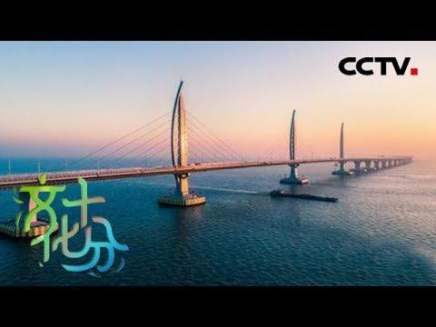《文化十分》纪录电影《港珠澳大桥》:用工匠精神铸造大国重器 20190423 | CCTV综艺