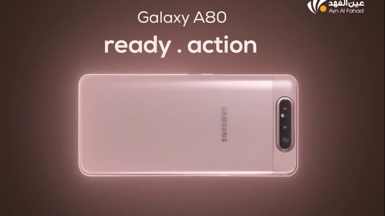 Samsung Galaxy A80 Camera after effects