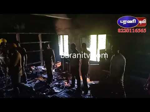 Tirunelveli Rosemary School LIVE Video