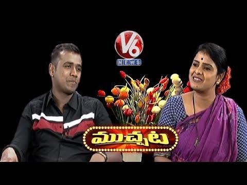 Chandravva Chit Chat With Big Boss Winner Rahul Sipligunj | Muchata | V6 Telugu News