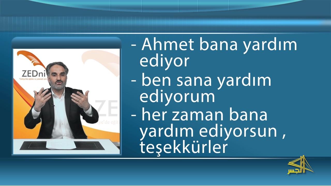 """سلسلة تعليم اللغة التركية مع الدكتور """"محمد زبدية"""" الحلقة (25)"""