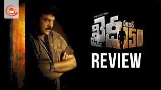 Khaidi No 150 Review - Chiranjeevi, Kajal Aggarwal | DSP | VV Vinayak