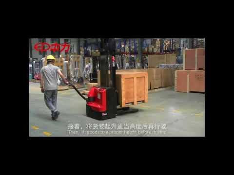 Електрически стакер EP ES12-12MM