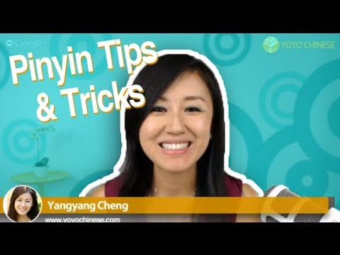 "Learn Pinyin Pronunciation: How to say ""chu"", ""qu"", ""chi"", ""ren"", and ""yan"" in Mandarin Chinese"