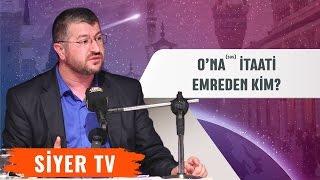 O'na (sas) İtaati Emreden Kim? | Muhammed Emin Yıldırım (Erzurum) - 8. Program