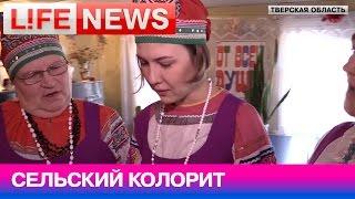 Корреспондент LifeNews на неделю переехала в деревню