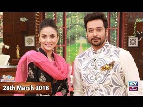 Salam Zindagi With Faysal Qureshi - Nadia Khan & Shahbaz Ali - 28th March 2018