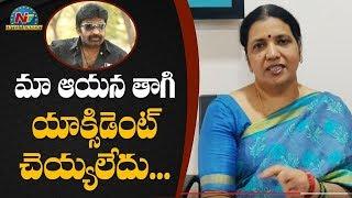 Jeevitha Rajasekhar Gives Clarity On Rajasekhar Accident | NTV Entertainment