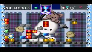 Obscure Game Music: Hello Kitty's Cube Frenzy - Pochacco