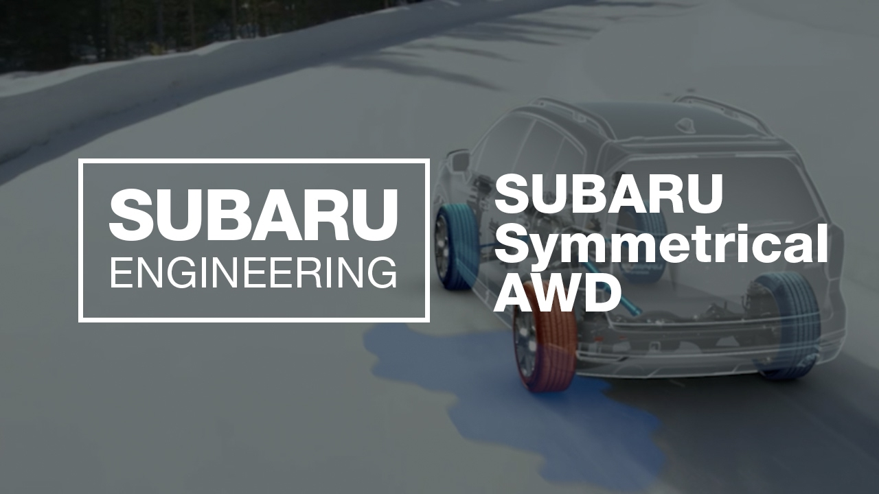 What is Subaru Symmetrical All-Wheel Drive? (2017 Updated)