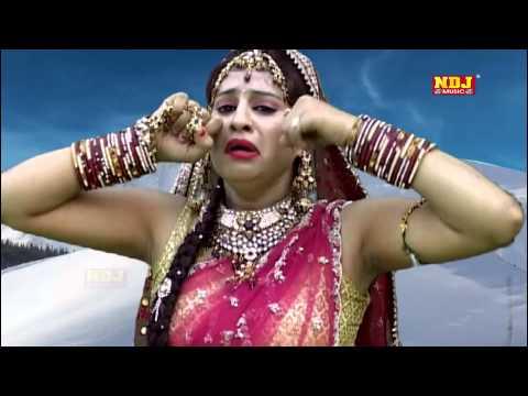 Bhole Tane Rakhi Dhokhe Me // New Haryanvi Shiv Bhajan 2015 // NDJ Music