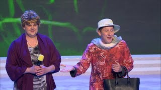 КВН 2018 Голосящий КиВиН (04.11.2018) ИГРА ЦЕЛИКОМ Full HD