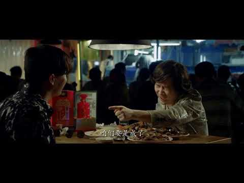 Old Boy:The Way Of The Dragon 2014