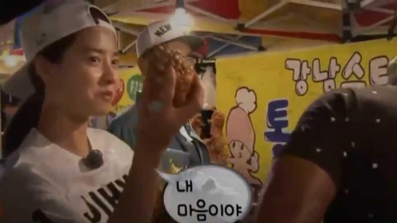 Running man monday couple song ji hyo amp kang gary ep 261 youtube