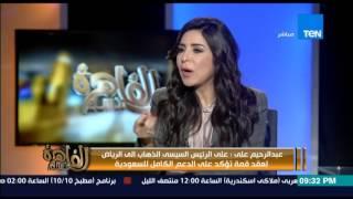 """مساء القاهرة - الكاتب الصحفي عبد الرحيم علي """" كمال الهلباوي اول من هنئ الخميني بالثورة الايرانية """""""