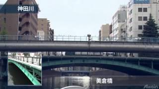 神田川コース✈東京観光【日本通tv】