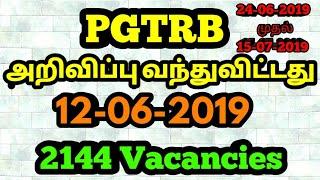 PGTRB