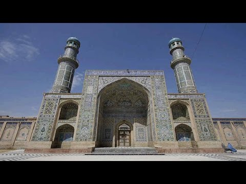 Great Mosque of Herat, Afganistan.
