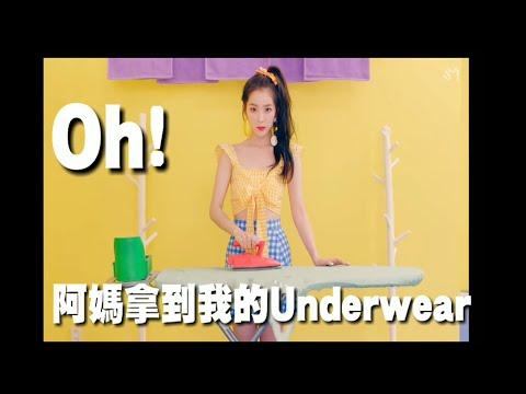 Red Velvet搞笑空耳:Power Up(笨奶奶)