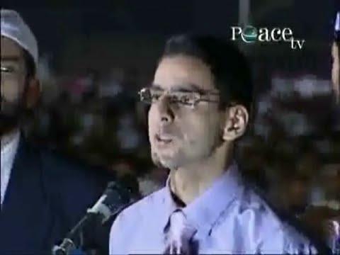 According To Islam A Person Can Be Hindu - Dr Zakir Naik Peace Conference Mumbai Azad Maidan 2004