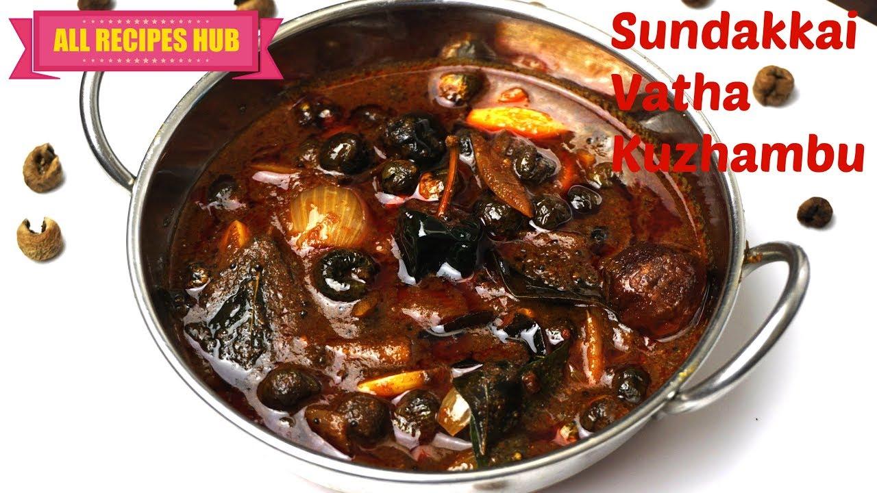 Vatha Kuzhambu Recipe | Sundakkai Vathal Kuzhambu - All