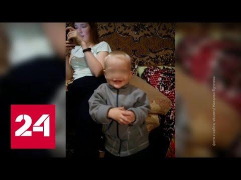 Родители мальчика, погибшего в ДТП в Кировской области: дело пытаются замять - Россия 24