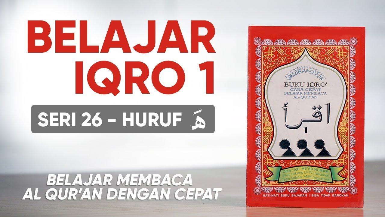 Belajar Mengaji Iqro 1 Lengkap Dengan Suara Belajar Membaca Alquran Dengan Cepat Seri 28 Youtube