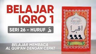 Belajar Mengaji Iqro 1 LENGKAP dengan Suara: Belajar Membaca AlQuran dengan CEPAT (Seri 26)