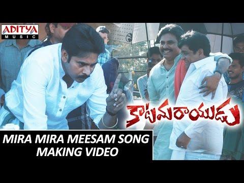Mira Mira Meesam Song Making Video || Katamarayudu || Pawan Kalyan, Shruti Haasan || Anup Rubens