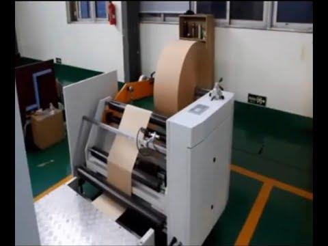 Paper Bag Making Machine Price List - Automatic Roll Fed Food Paper Bag Making Machine Manufacturers