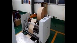 Paper Bag Making Machine - Roll Fed Food Paper Bag Making Machines Price