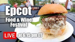 Live: Epcot International Food & Wine Festival, Giveaway, and Illuminations  | Walt Disney World
