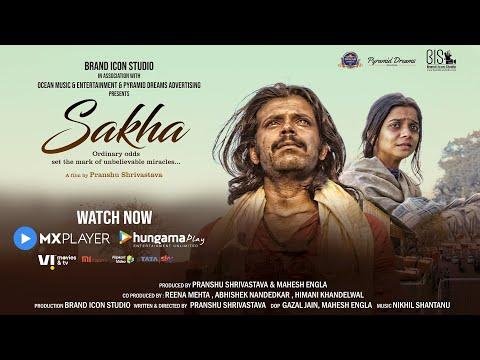 Sakha | Film | Official Trailer | Pranshu Shrivastava | Preksha Mehta | Brand Icon Studio
