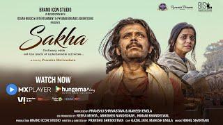 Sakha | Film | Official Trailer | Pranshu Shrivastava | Preksha Mehta | Deepak Thakur | Mahesh Engla