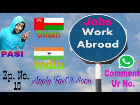 New job at Oman Apply soon Feb 2017 Only For Civil Line Jobs At Oman Country 08/02/2017