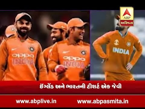 Politics starts on Team India s orange jersey