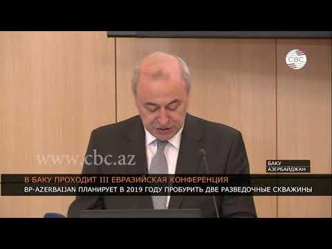BP-Azerbaijan пробурит две разведскважины на мелководье Абшеронского архипелага