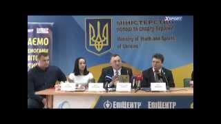Пресс-конференция, посвященная выступлению сборной Украины по тяжелой атлетике на ЧЕ